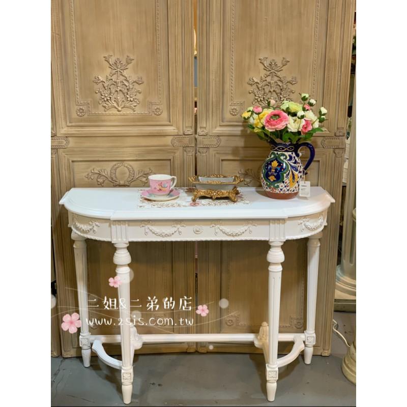 法式雕花半圓玄關桌-白