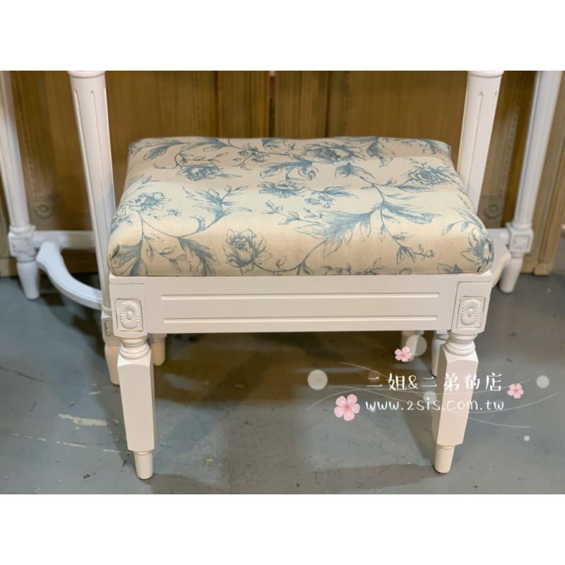 (限量一張))維多利亞化妝椅