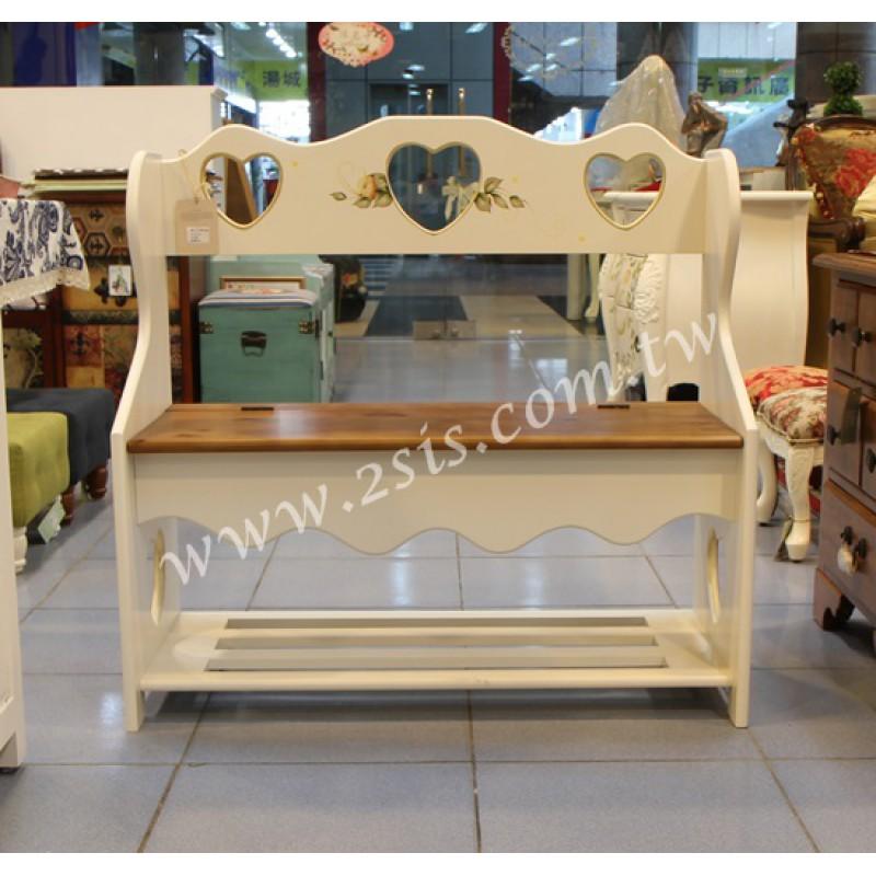 愛心三尺實木掀椅
