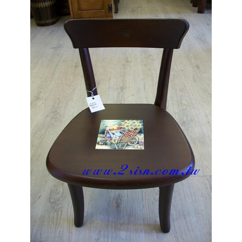 木磚小靠背椅