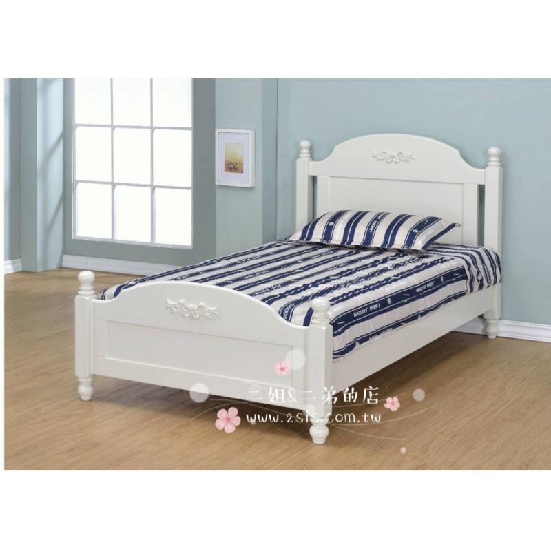 美式鄉村蝴蝶結雕花單人床/雙人床