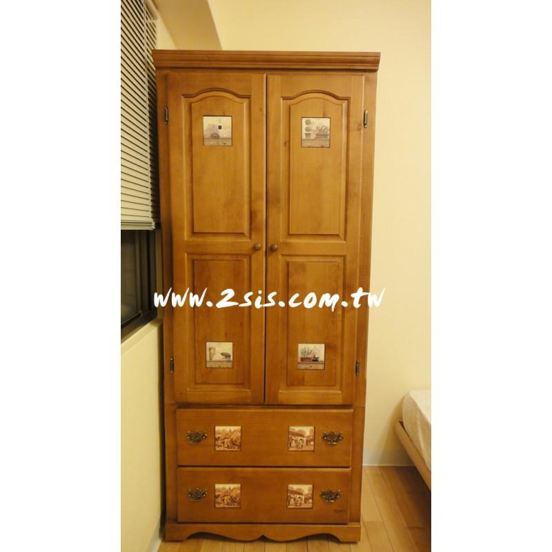 凱薩磁磚雙門衣櫃/衣櫥