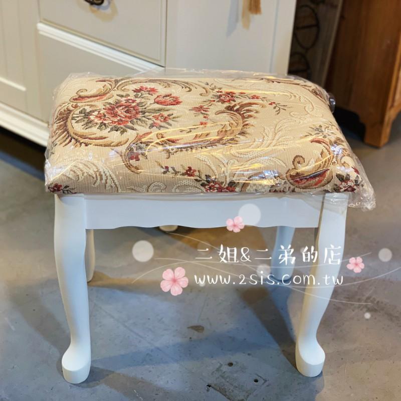 美式鄉村風花布化妝椅