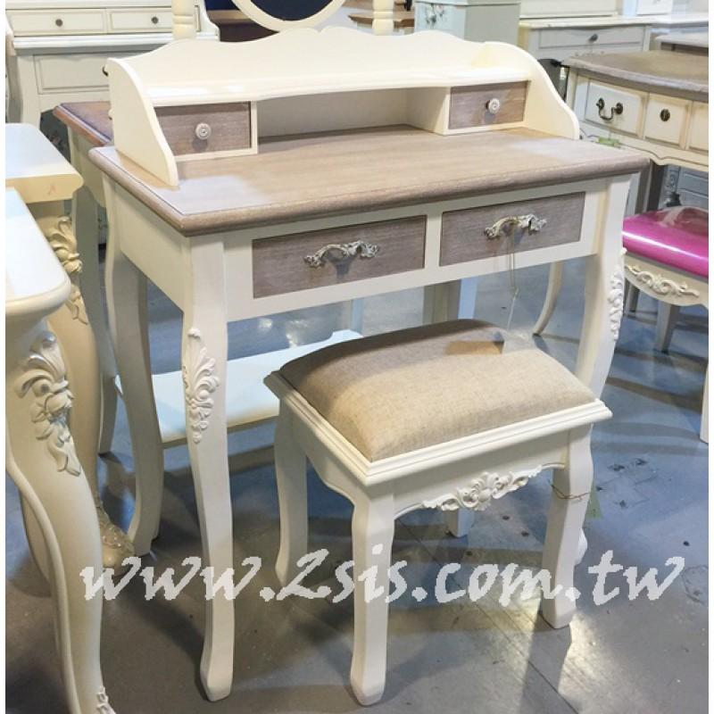 復古刷舊寫字桌/化妝台