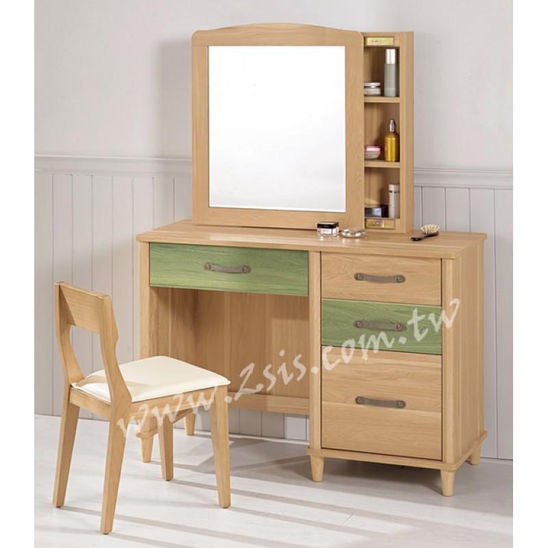 奈德3.5尺化妝台&左右移動鏡(含椅)
