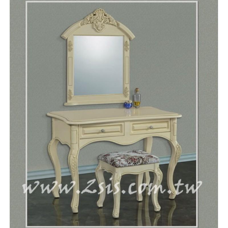 皇家貴族化妝台/化妝桌