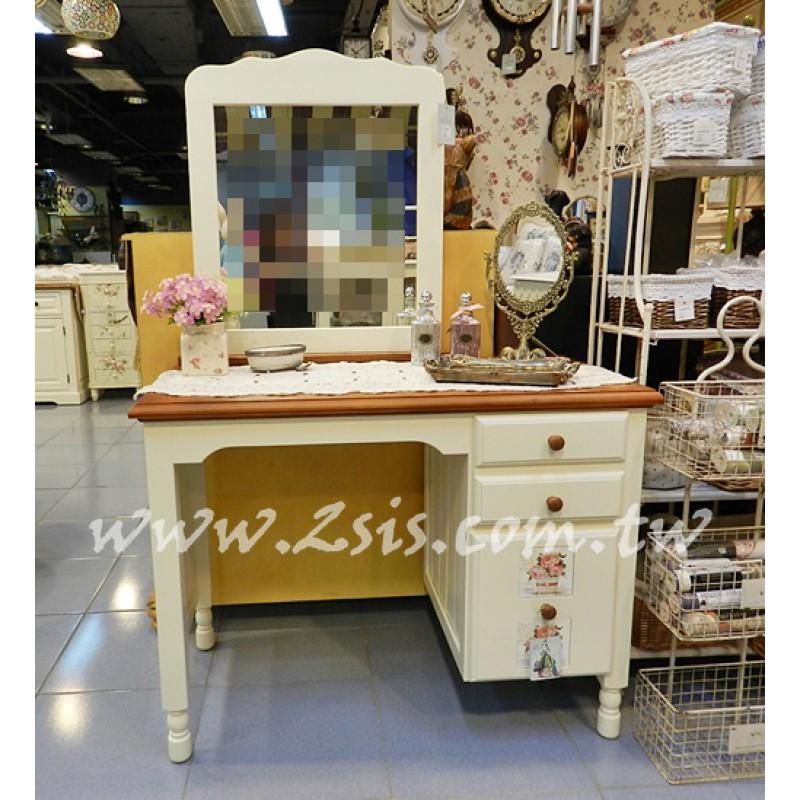 凱薩雙色瓷磚化妝台