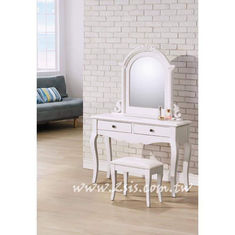 卡瑞莎歐式化妝台(含椅)
