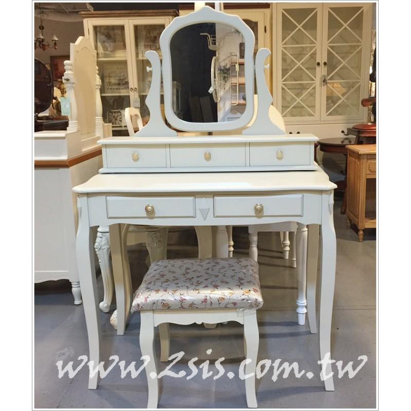 【新品優惠】南法鄉村白色化妝台+化妝鏡+化妝椅