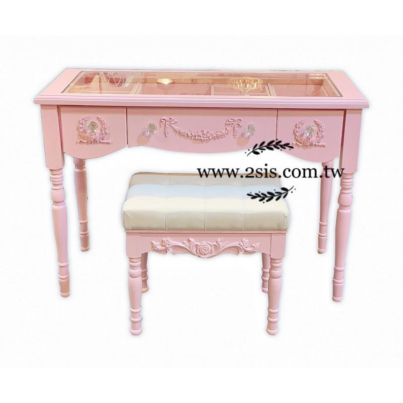 法式蕾絲雕花飾品桌/化妝台(粉紅色)