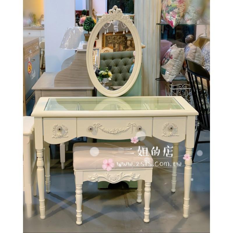 法式蕾絲雕花飾品桌/化妝台(復古白)