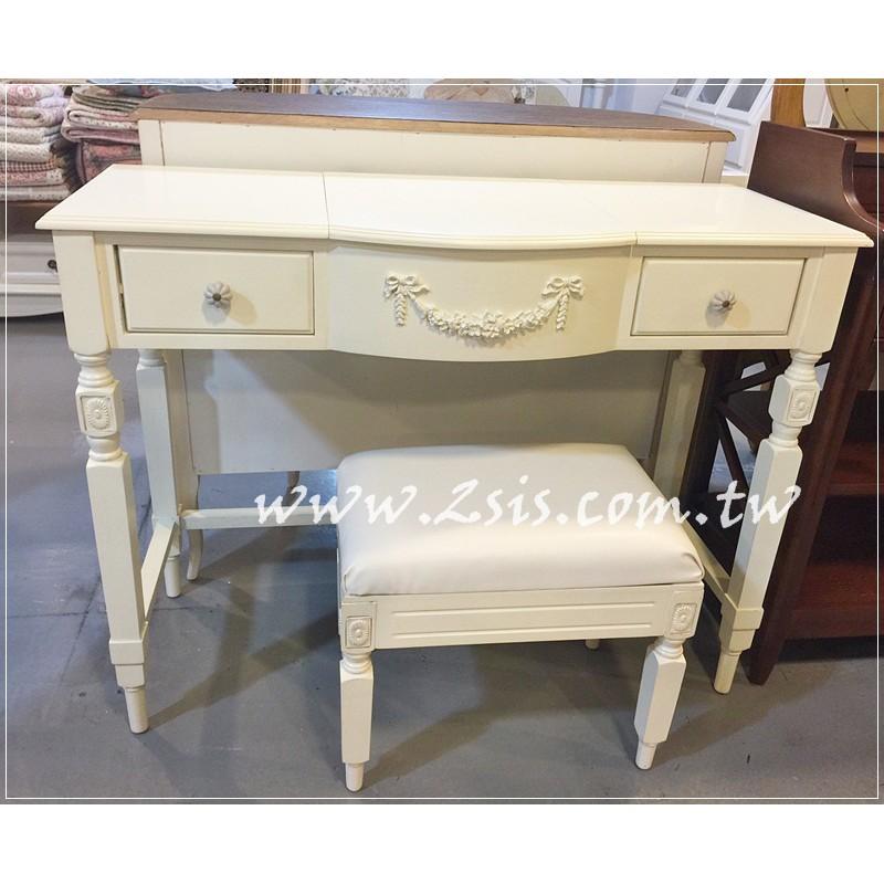 法式蕾絲雕花可掀式化妝台/化妝桌