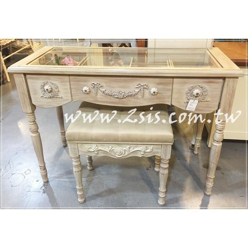 法式蕾絲雕花飾品桌/化妝台(玻璃面)