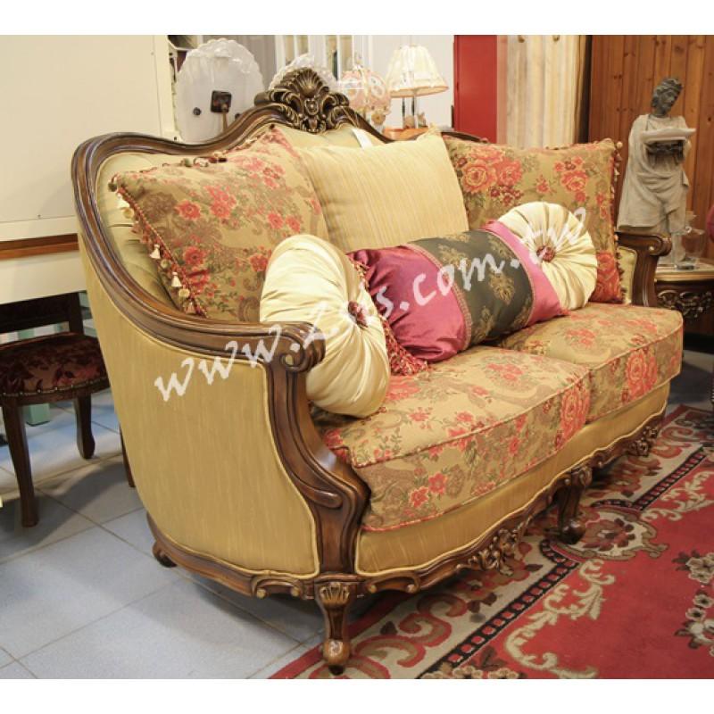 古典二人沙發