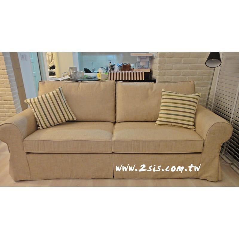 【訂製品】三人座布沙發