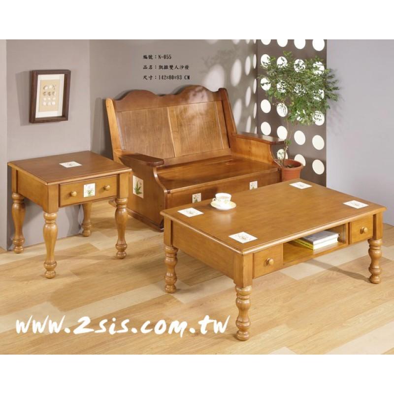 凱薩磁磚實木可掀式雙人沙發