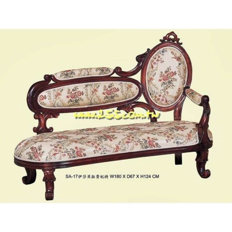 伊莎貝拉貴妃椅