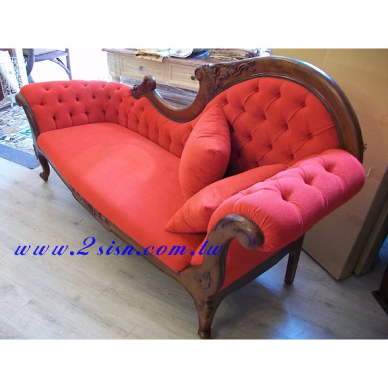 古典貴妃椅