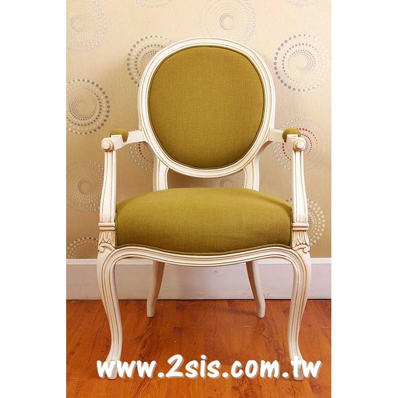 法式洗白扶手椅
