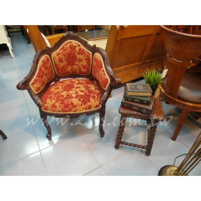 古典刻花三面單人椅