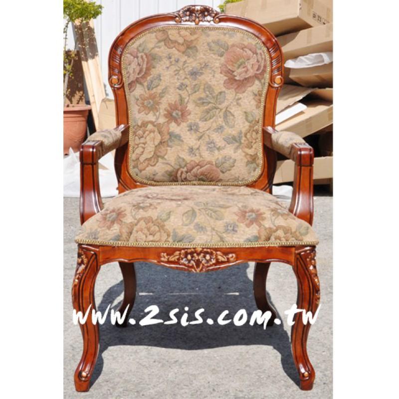 實木古典布面扶手椅