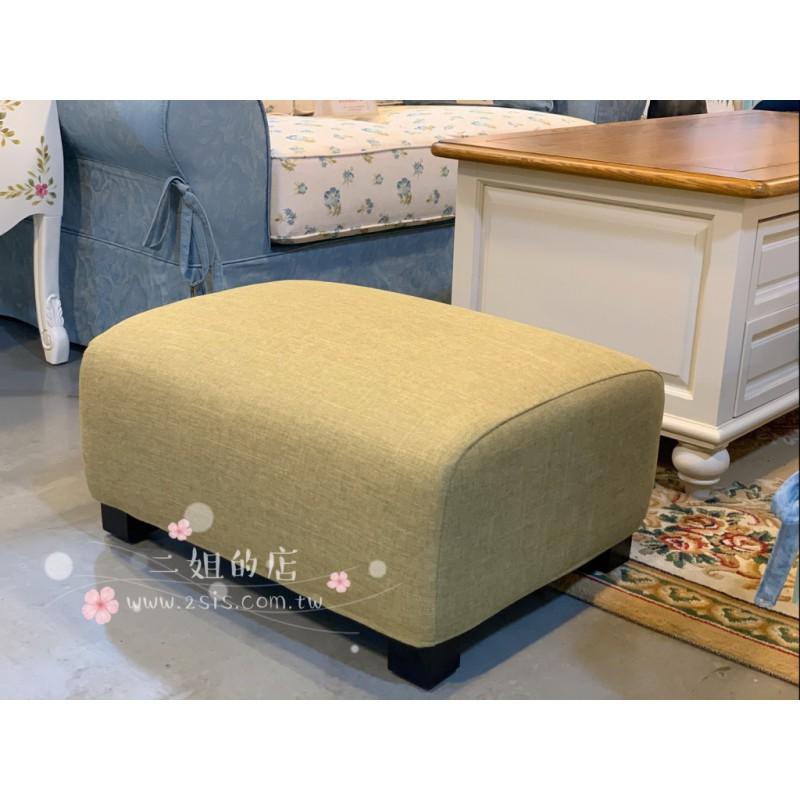 【可訂製】沙發矮凳,跨腳椅