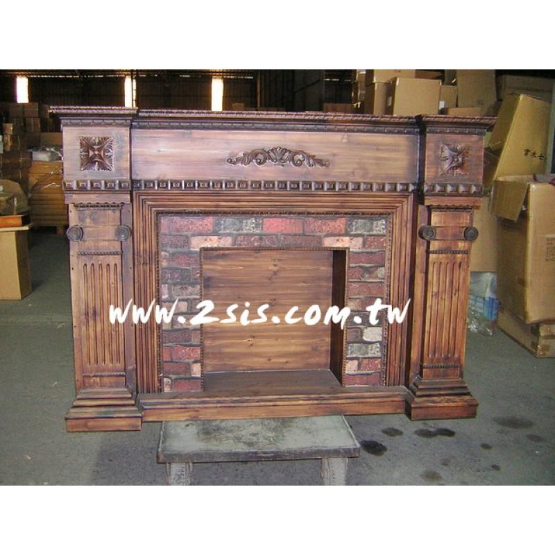 松木歐式壁爐