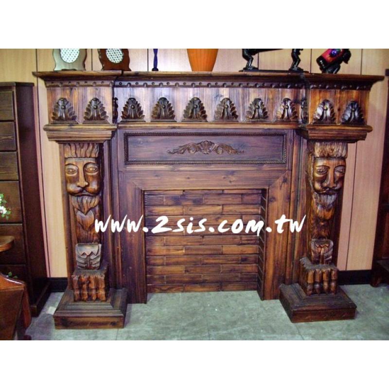 松木獅面壁爐
