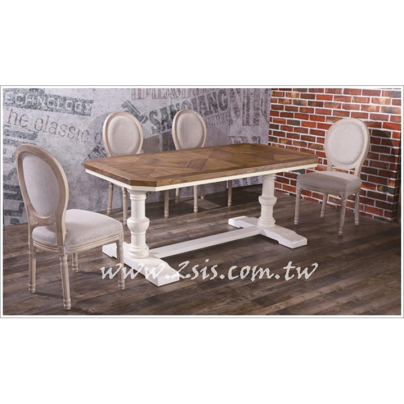 美式復古鄉村全實木餐桌