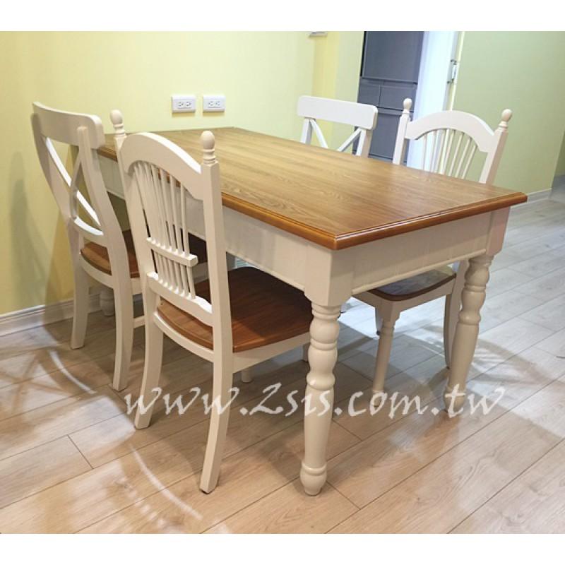 田園鄉村雙色餐桌