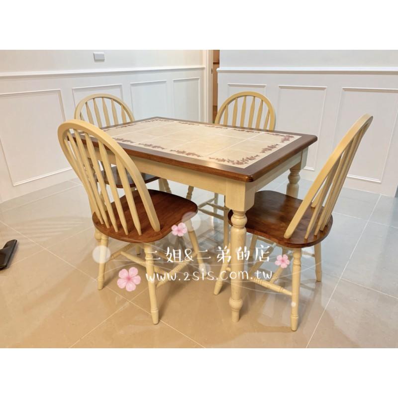 美式鄉村瓷磚餐桌