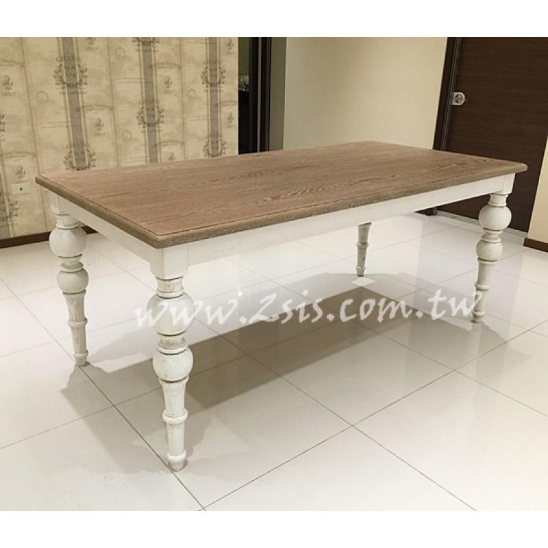 卡爾法式仿舊餐桌