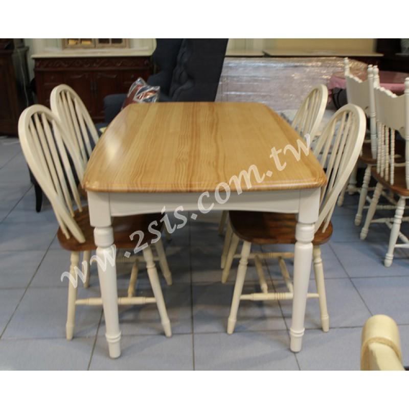 美式雙抽餐桌