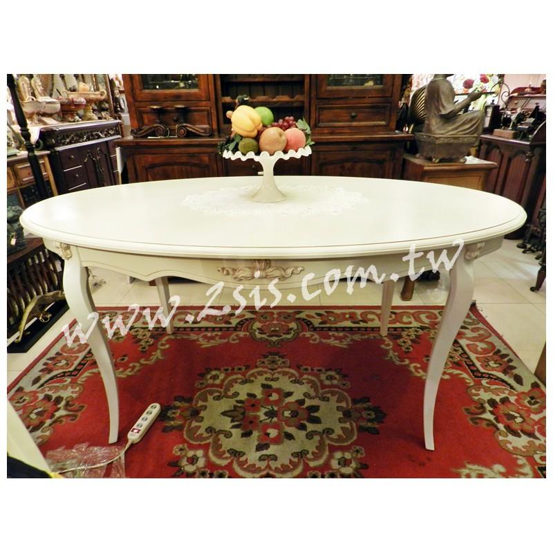 洗白雕花橢圓大餐桌