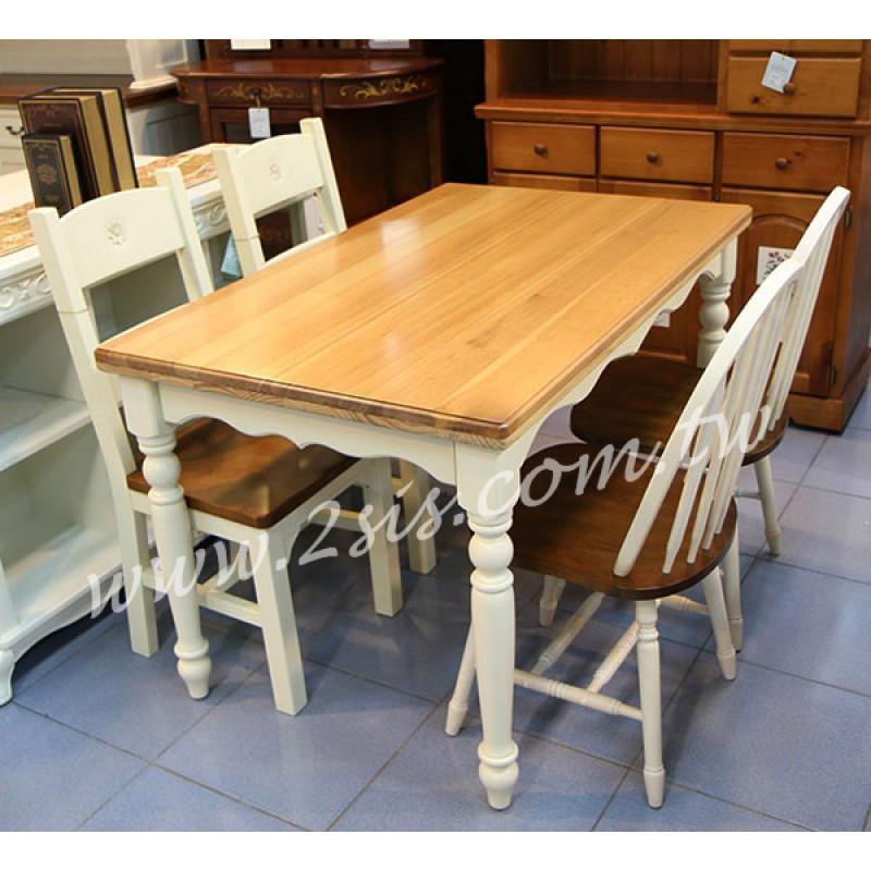 美式雙色餐桌-本色128公分