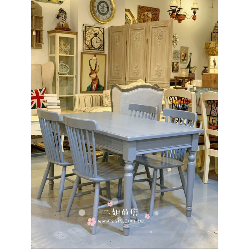 (一桌四椅)美式鄉村餐桌餐椅-灰色