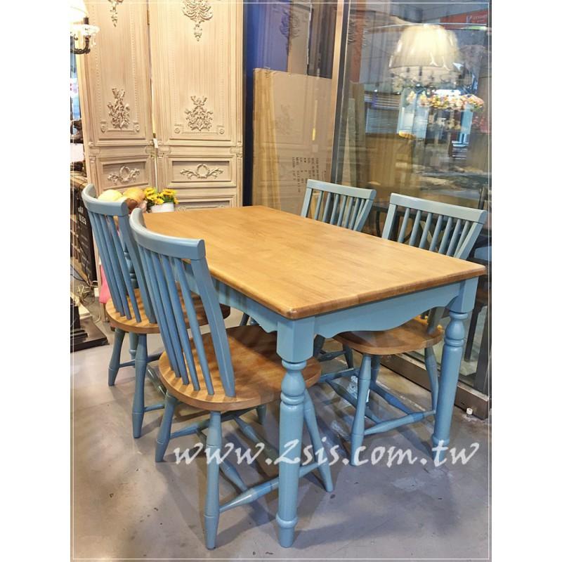 田園鄉村實木雙色餐桌-復古藍
