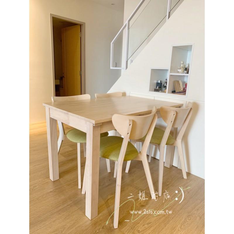 北歐風全實木伸縮餐桌