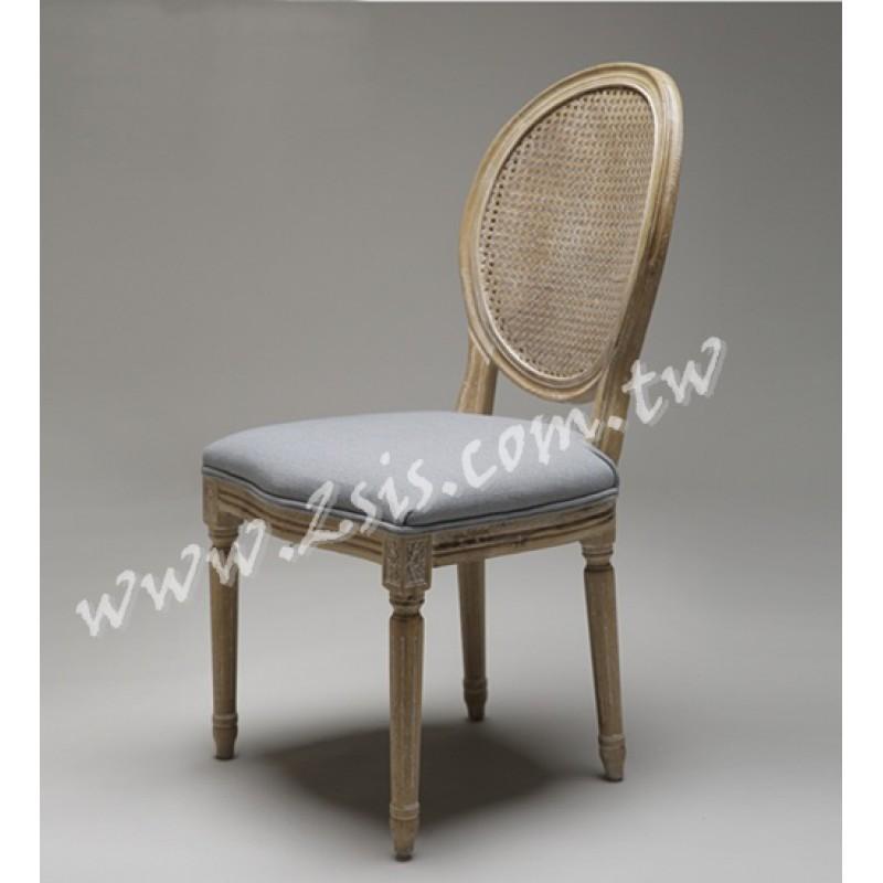 卡爾法式網背餐椅