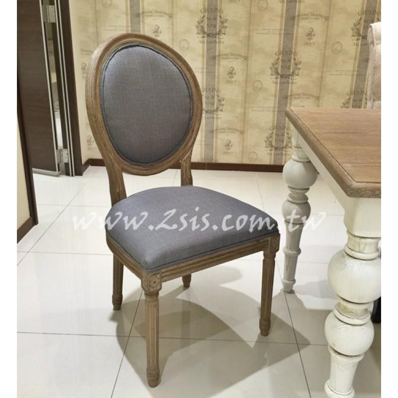 卡爾法式仿舊餐椅(圓背)