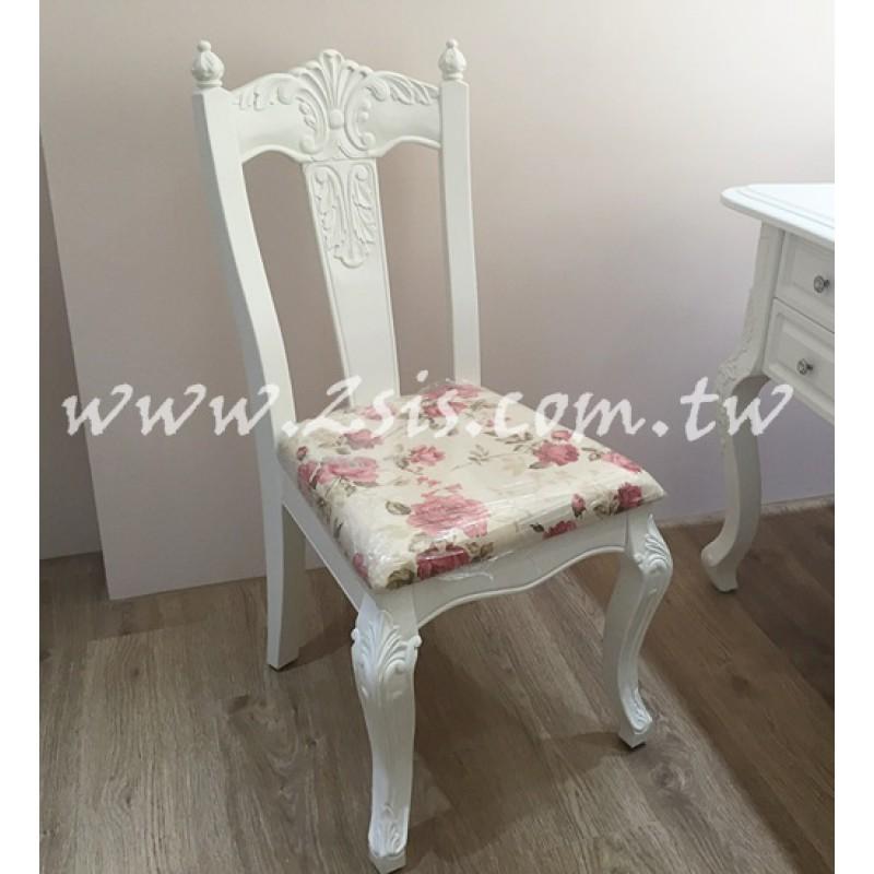 皇家貴族雕花-餐椅