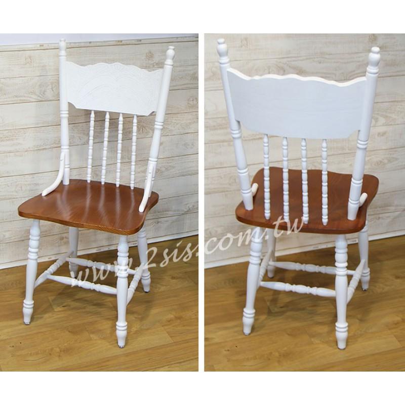 美式雙色溫莎椅