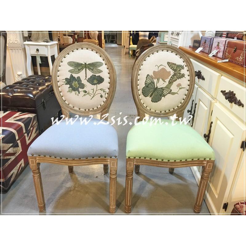 法式鄉村仿舊餐椅