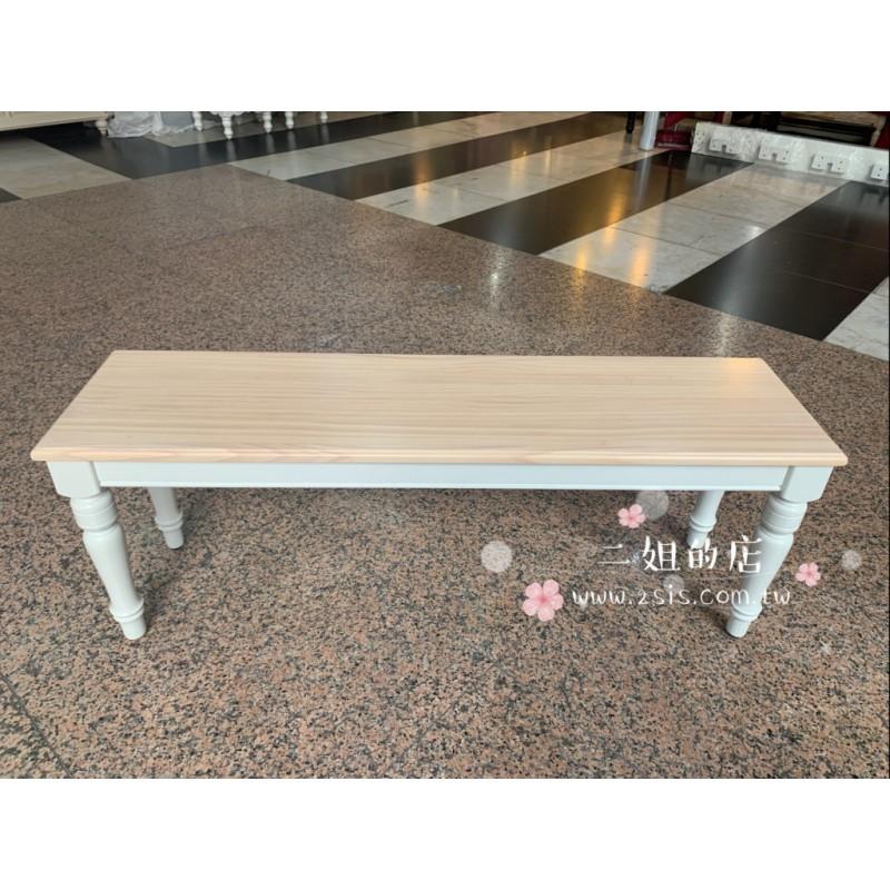 實木餐椅長板凳
