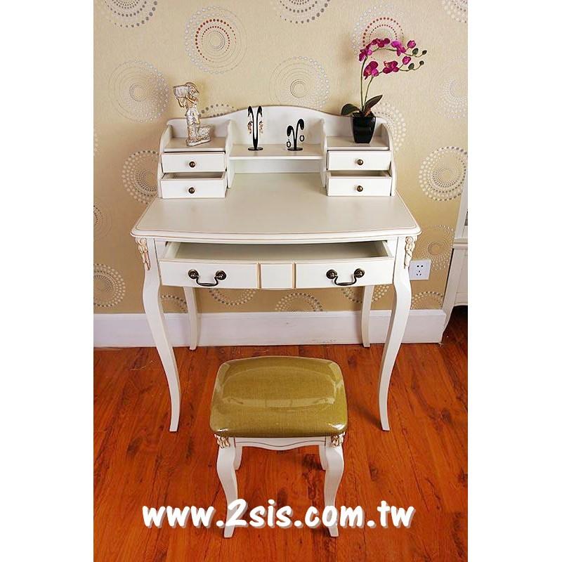 英式洗白寫字桌