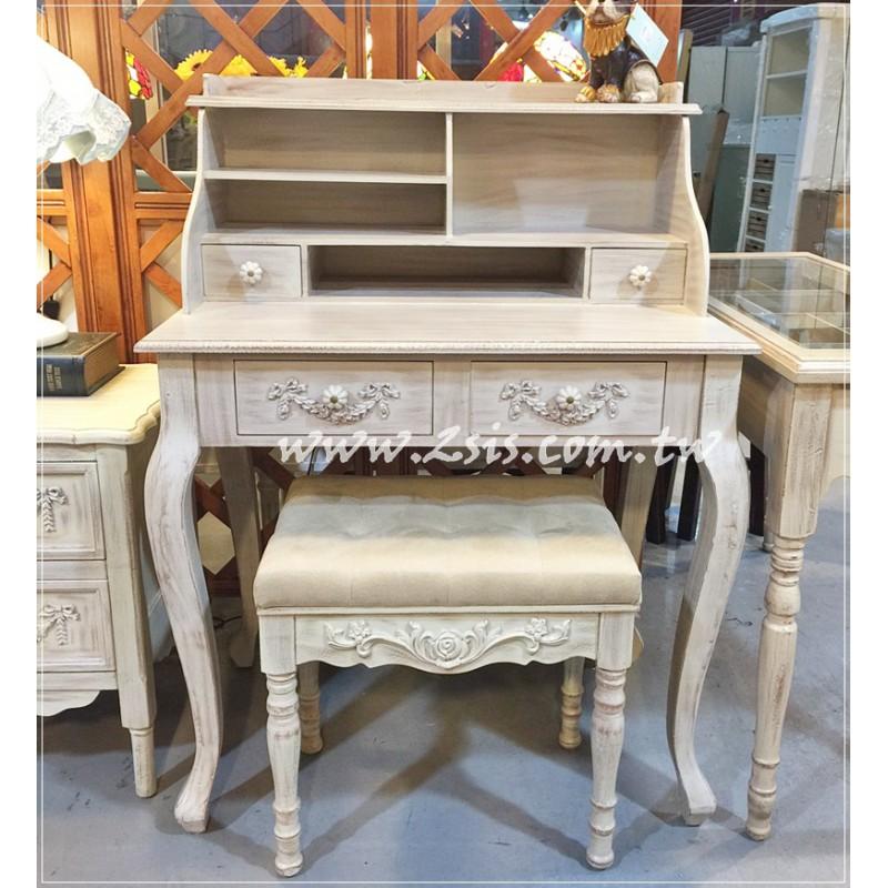法式雕花書桌/化妝台-(灰)