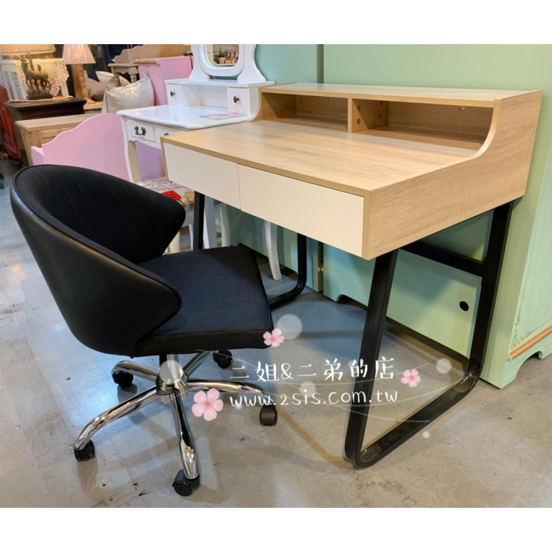 現代簡約黑腳書桌