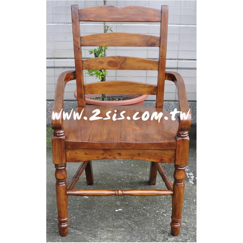 原木手工扶手椅