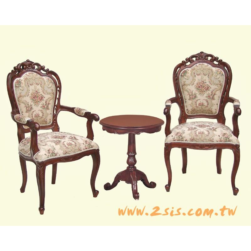 凱撒扶手餐椅-原木色