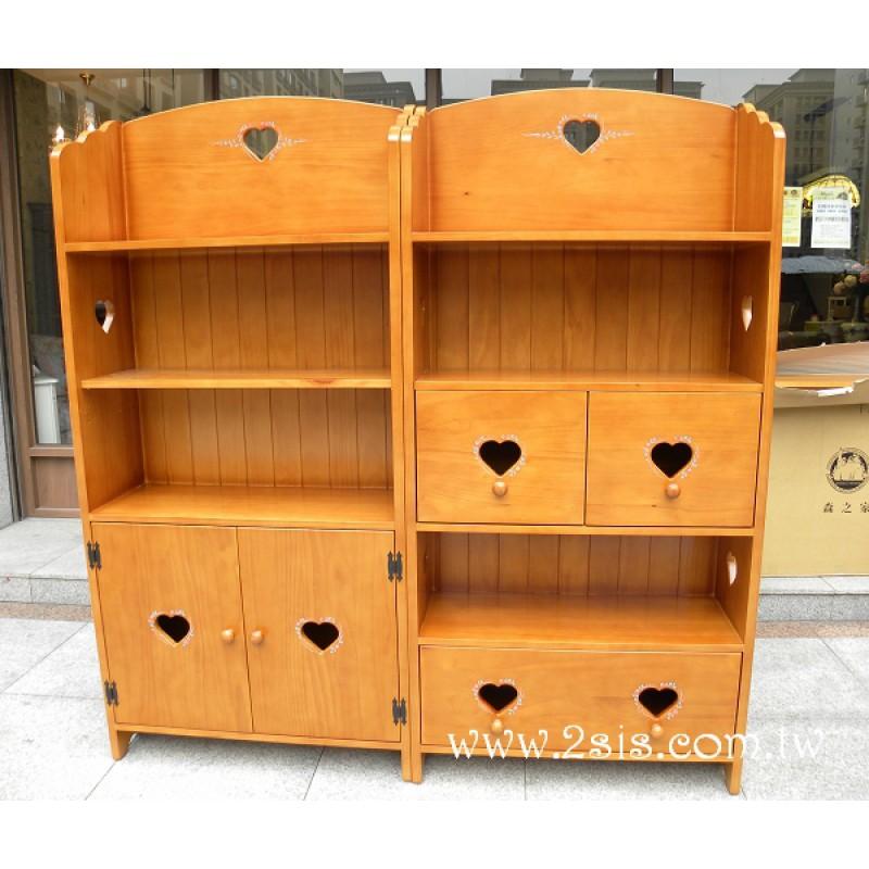 【客製款】甜蜜約定書櫃